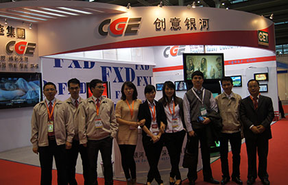 2013 Zhengzhou Exhibition