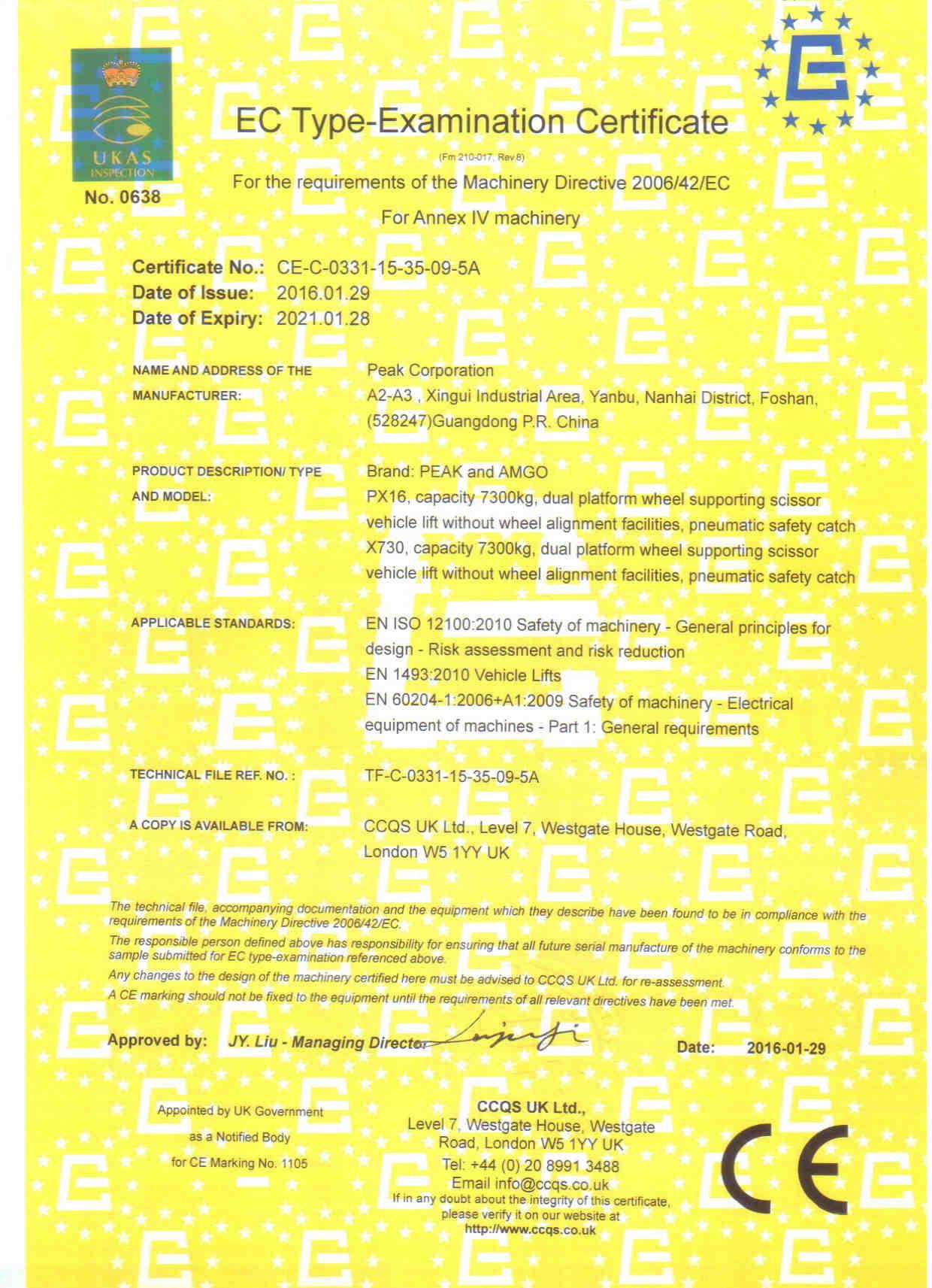 CE Certificate (Model: PX16)
