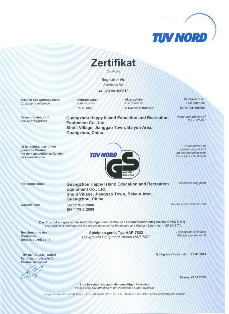 GS certificate for outdoor playground eqiupment
