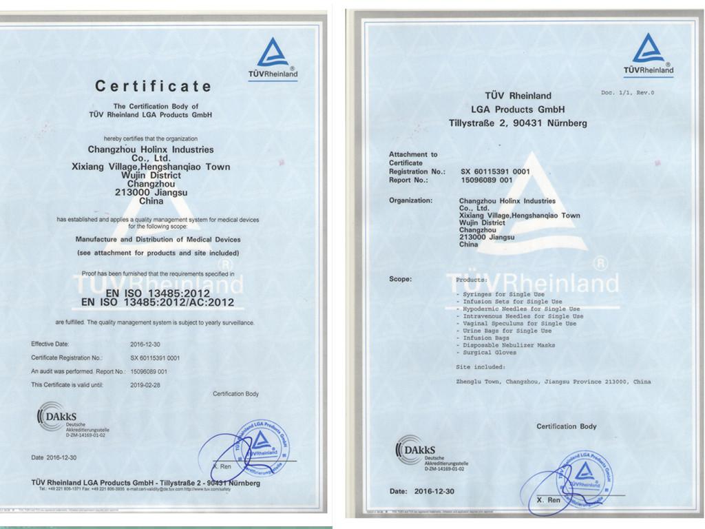 EN ISO 13485:2012/AC:2012