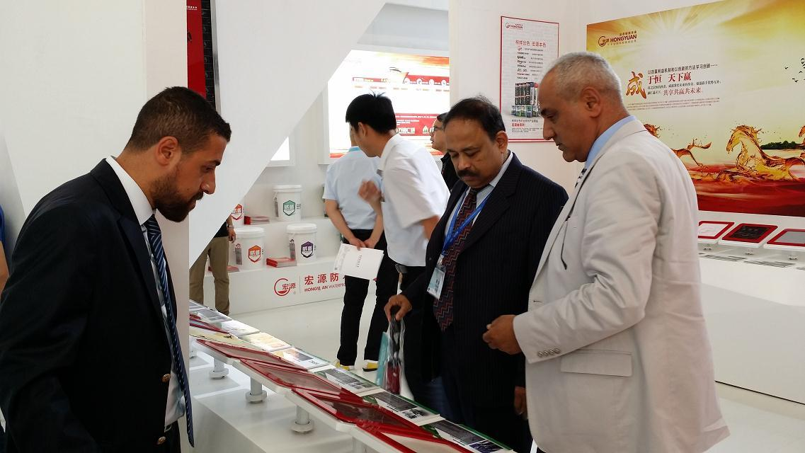China International Roofing and waterproofing Expo'