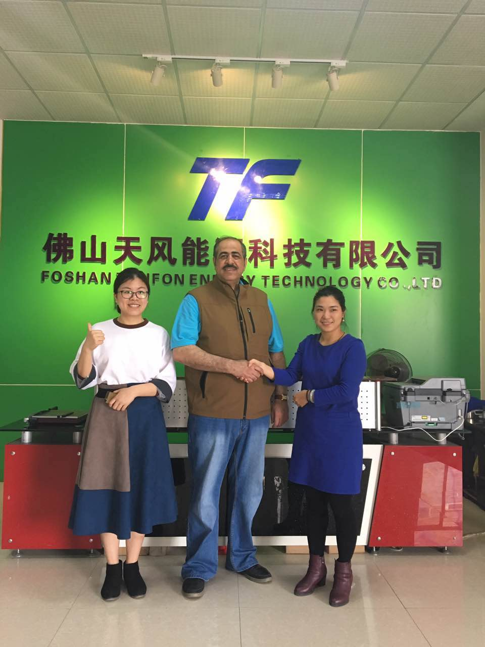 Goverment people give tender order to TANFON