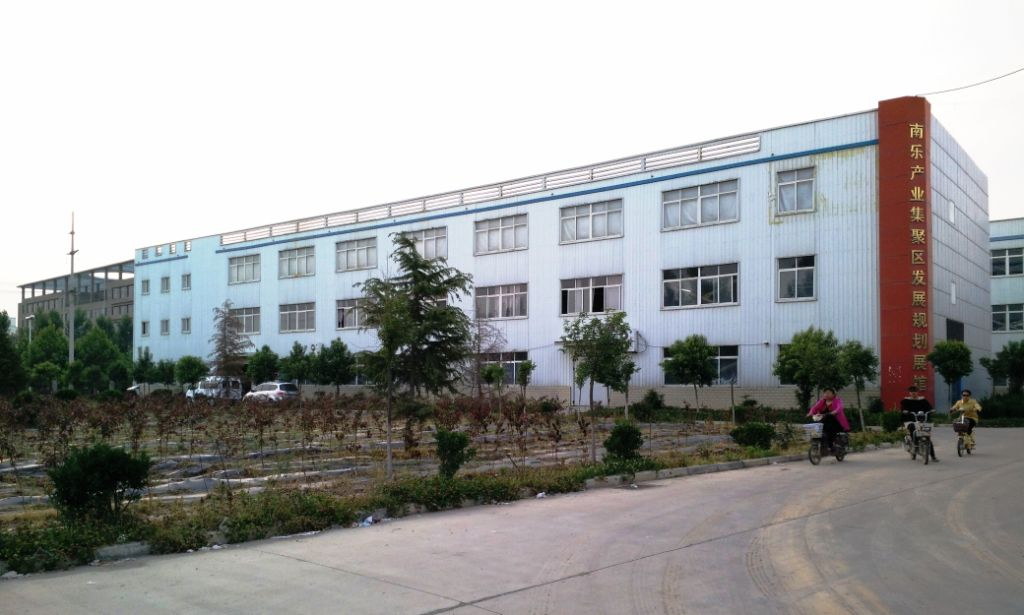 factory outside