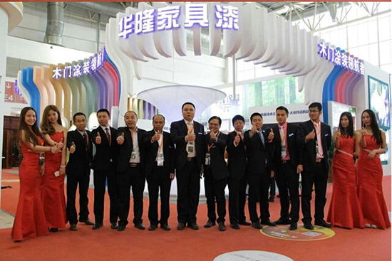 2016 Beijing Wood Door Exhibition