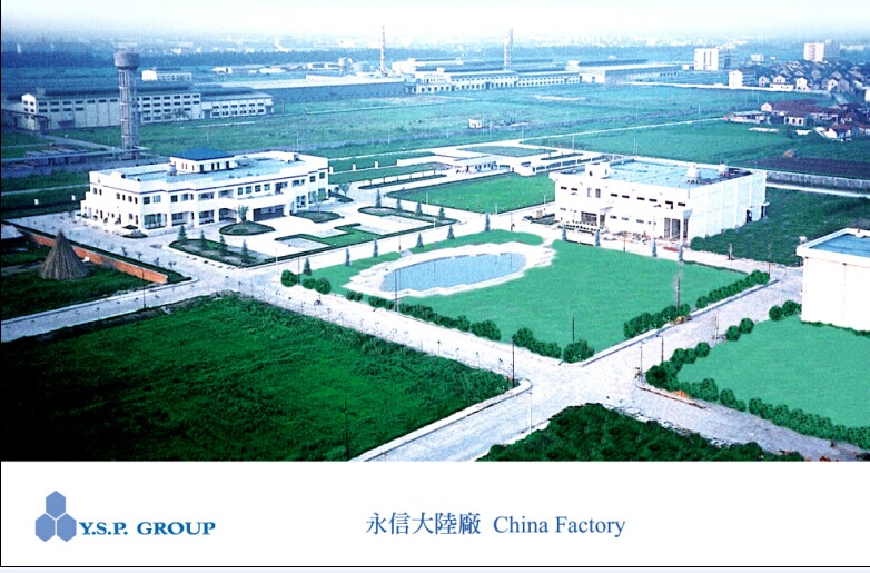 Yungshin Pharm.Ind.(Kunshan) Co., Ltd