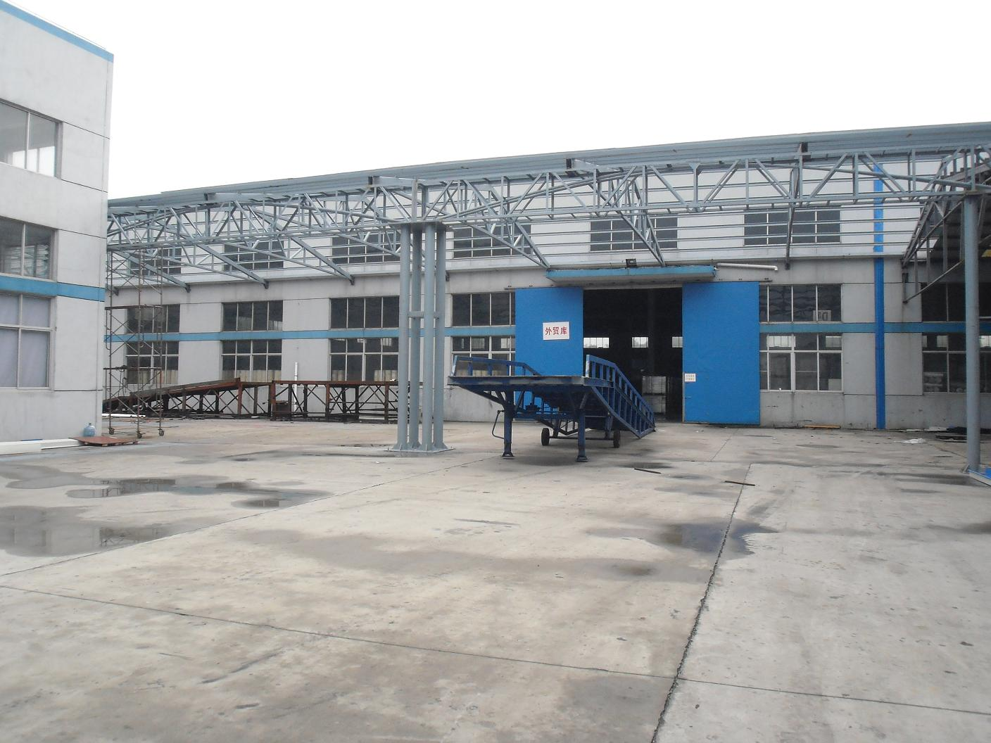 Dongjia Loading Container Platform