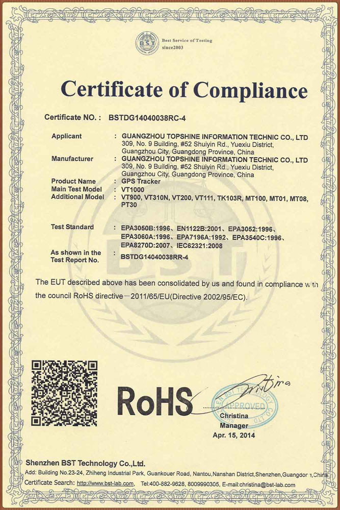RoHS Certificate of GPS Tracker