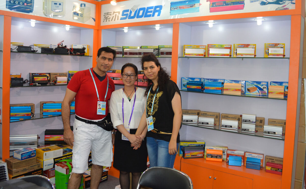 The 117th China Import and Export Fair Overview