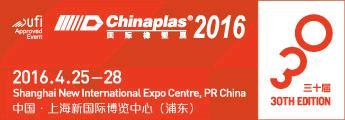 CHINAPLAS2016
