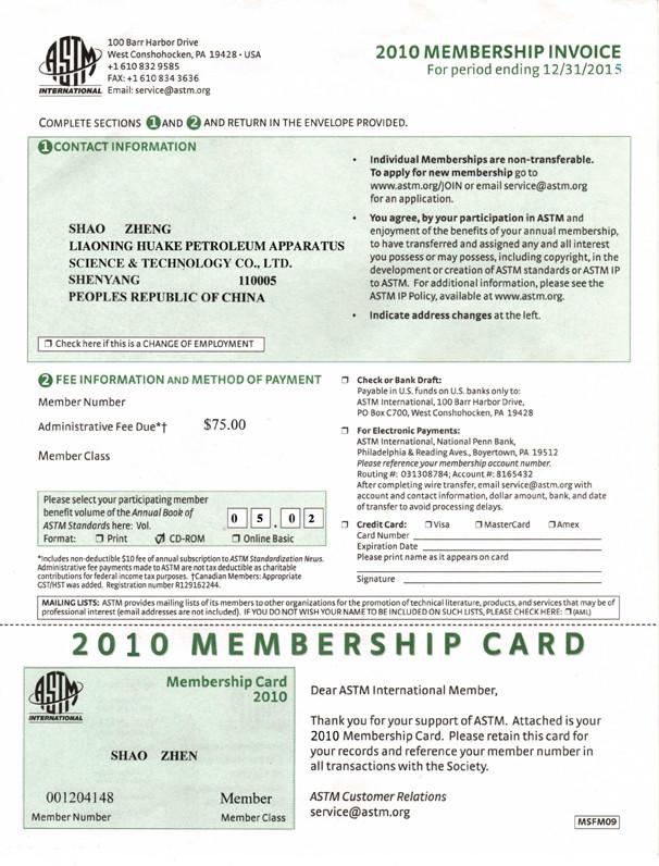 ASTM membership card