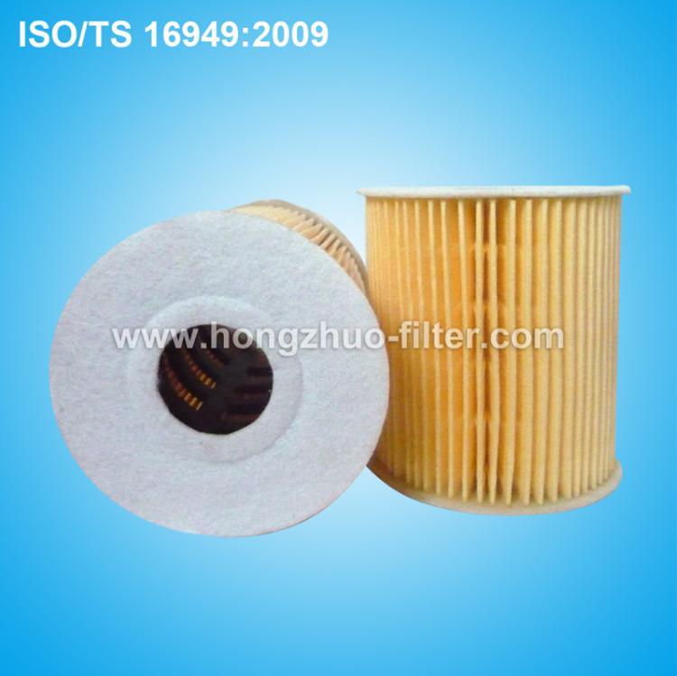 oil filter 1275810
