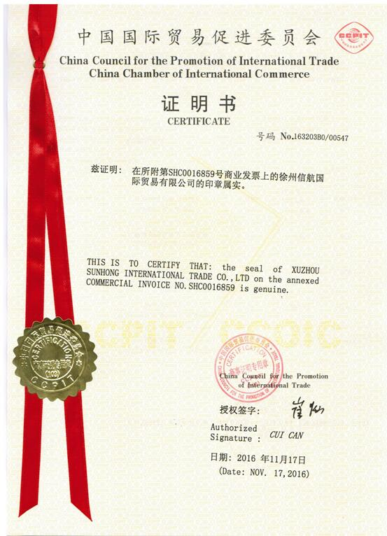 China Chamber of Intnernational Commerce