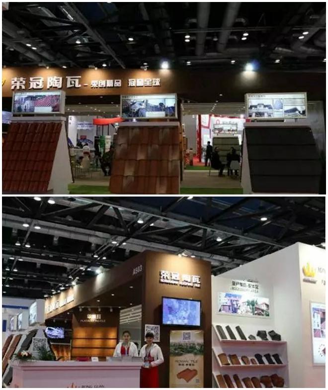 2015 Beijing Water-proof material EXPO