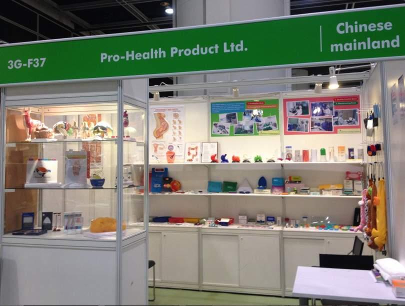 Hong Kong Gifts & Premium Fair, April 27-30, 2015