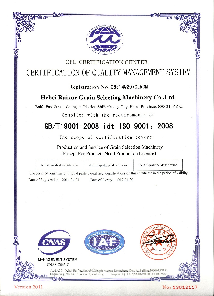 NEW ISO 9001