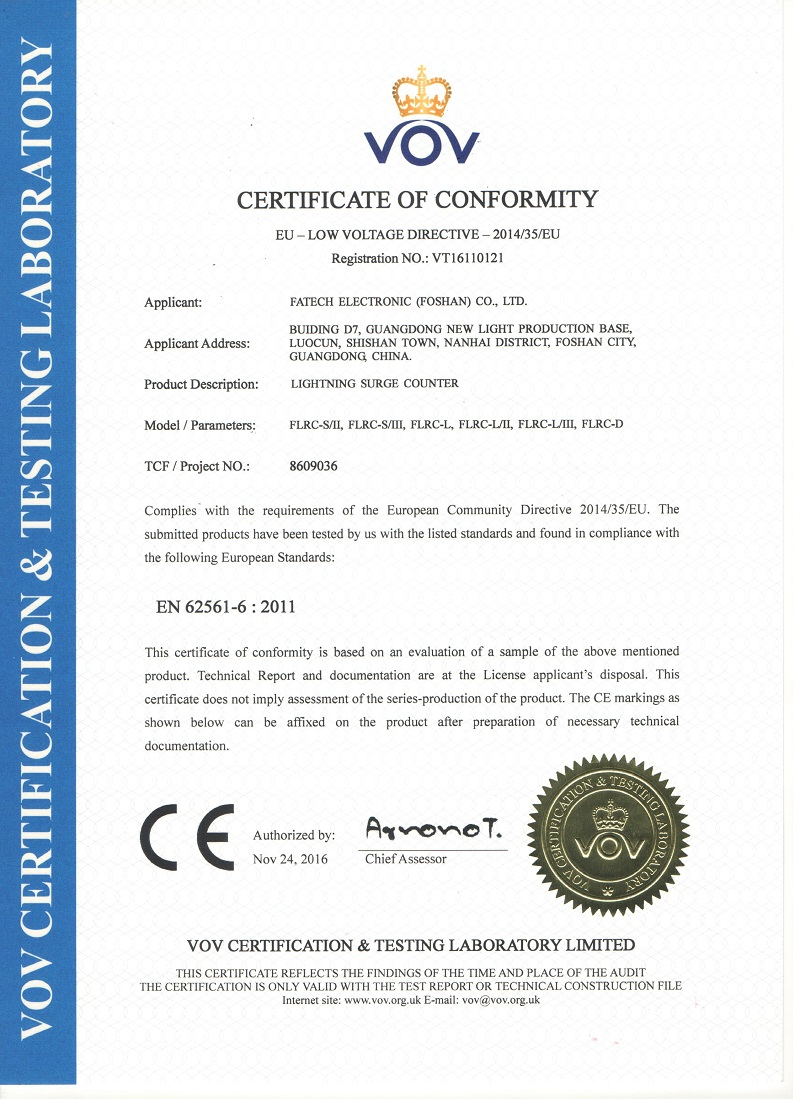 FATECH CE certificate for lightning counter
