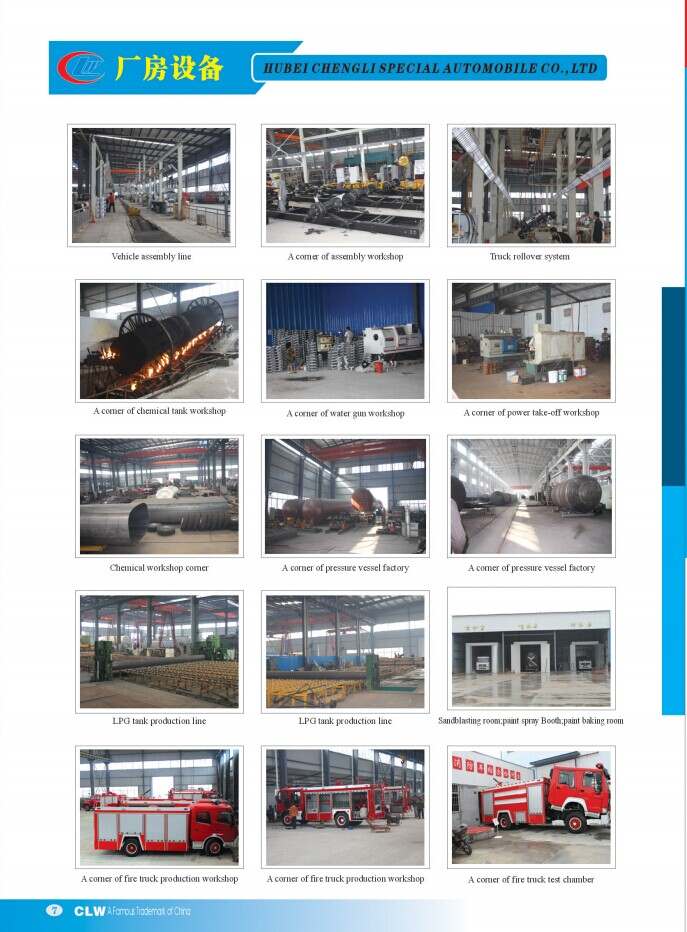 Chengli Catalogue Page 9