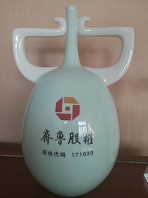 Qilu equity cup