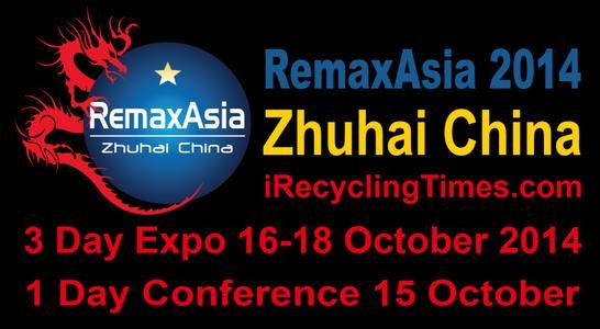 Remax Asia Expo 2015 (Zhuhai)