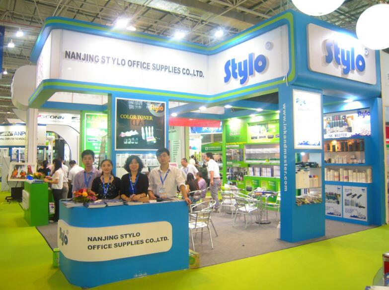 2012 Zhuhai Expo