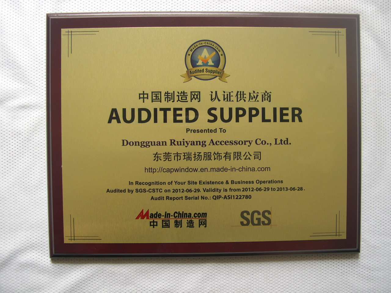 SGS-Made in china