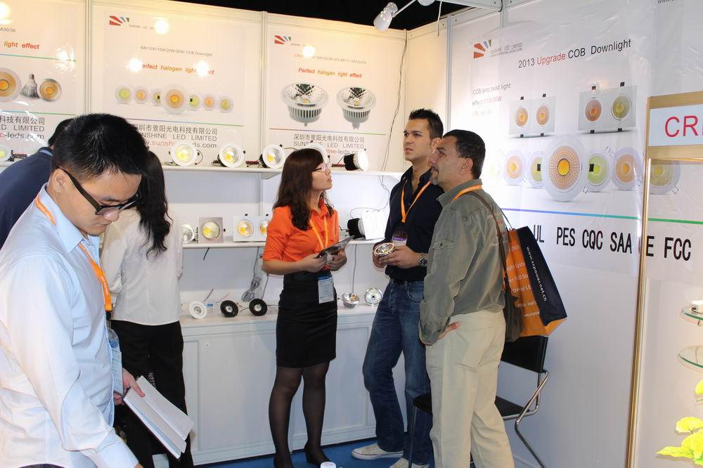 HK Lighting Fair