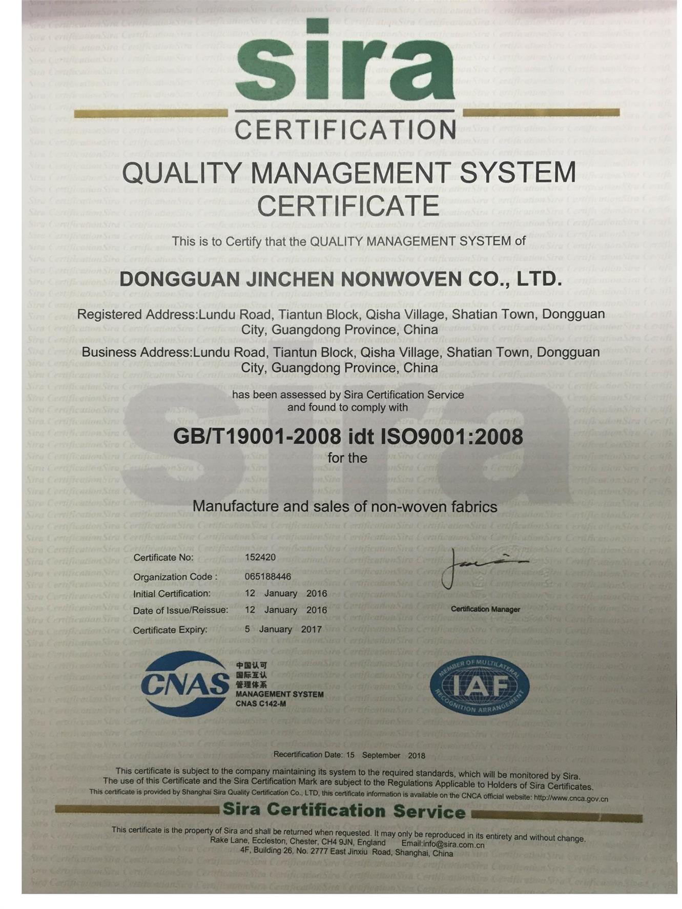 QUALITY MANGEMENT SYSTEM CERTIFTCATE