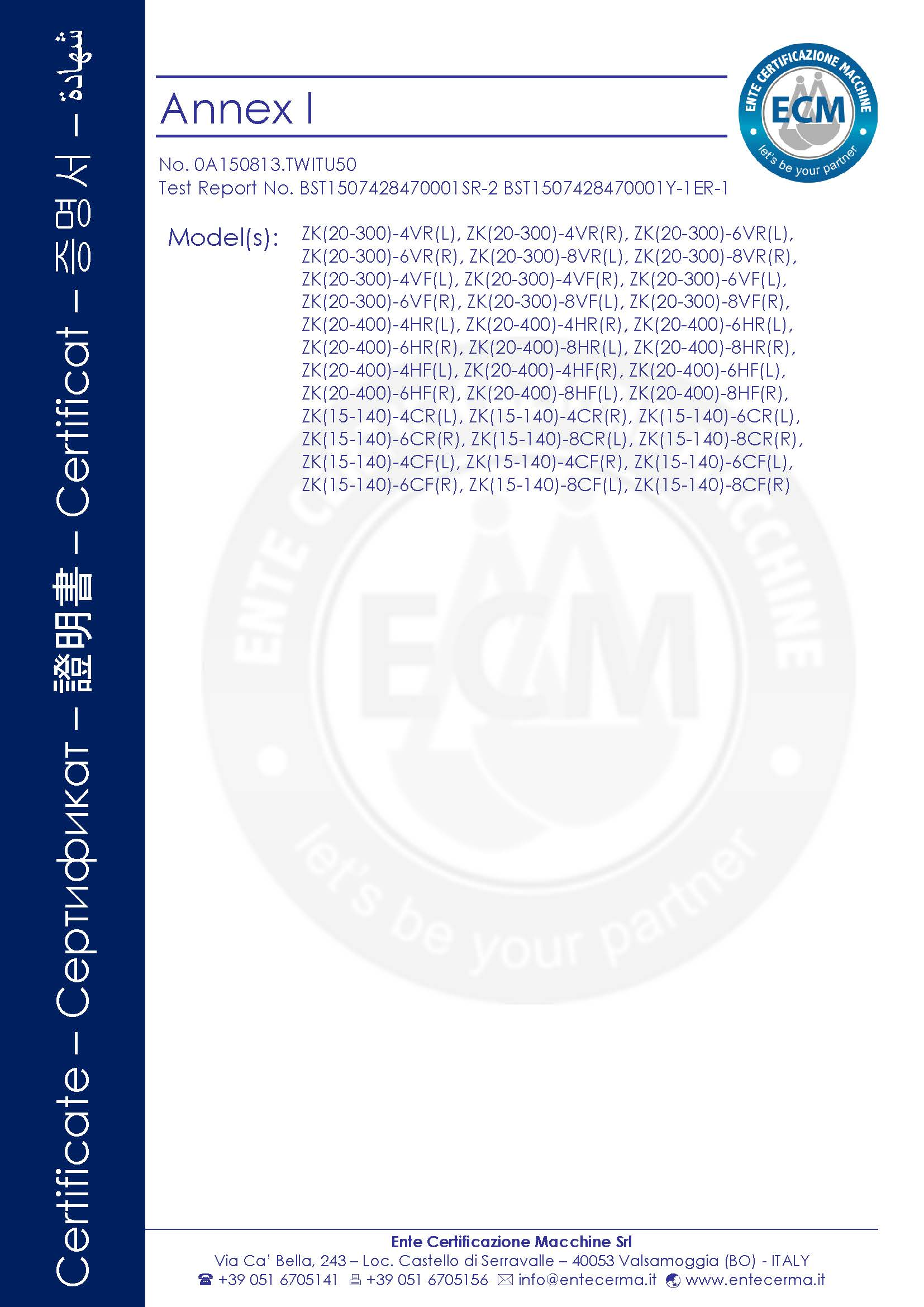 CE Certificate of Air Handling Units 2