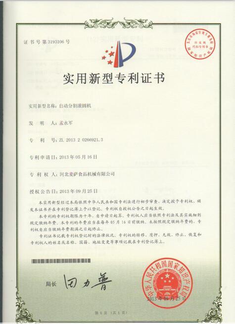 Mysun automatic divider Patent