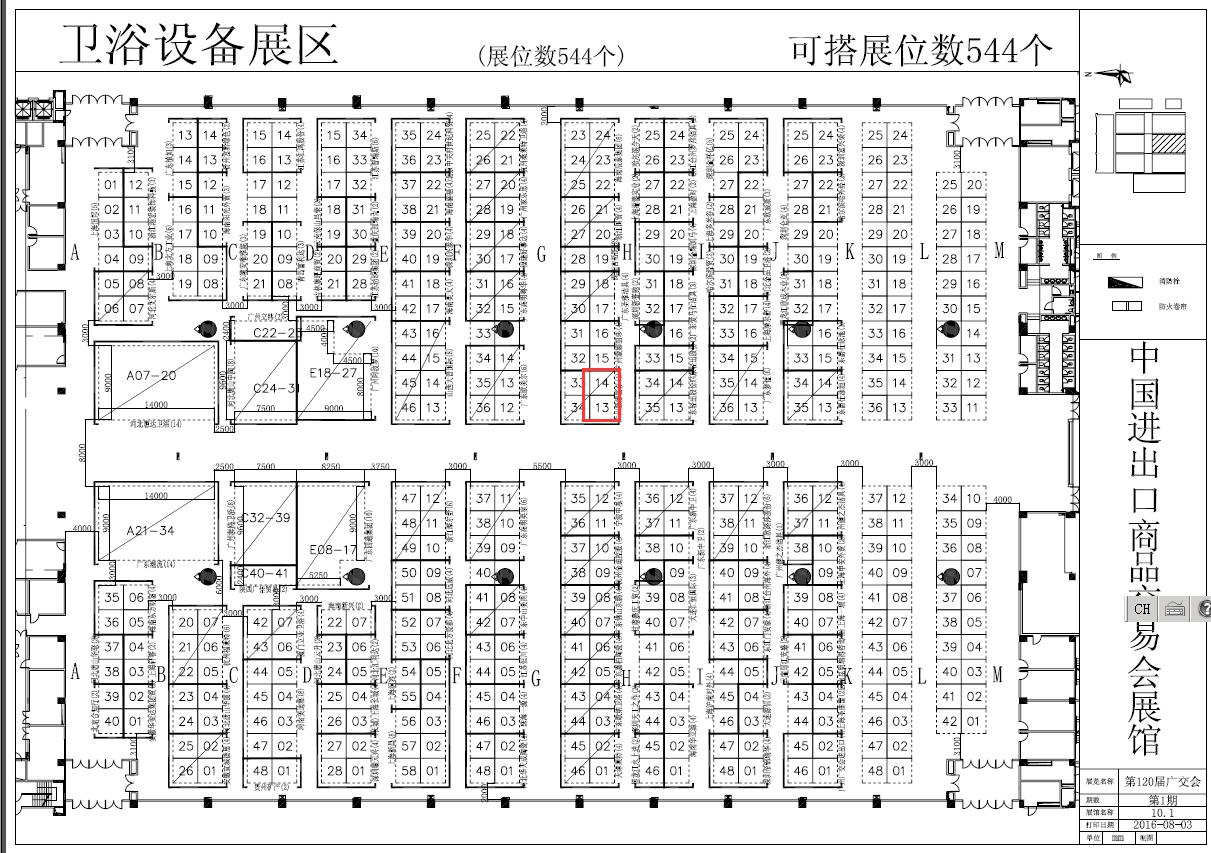 2016 Autumn Canton Fair Booth Number: 10.1H19