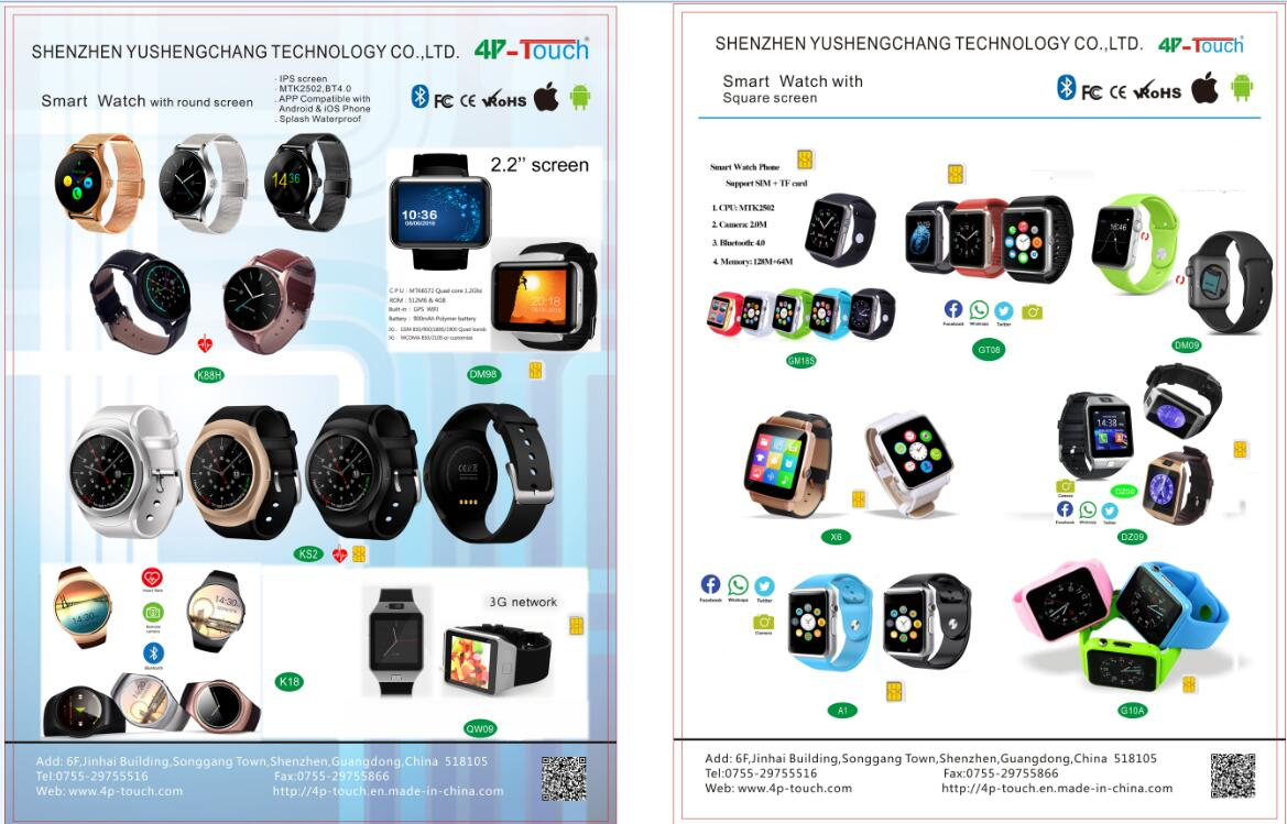 Company catalogue 4