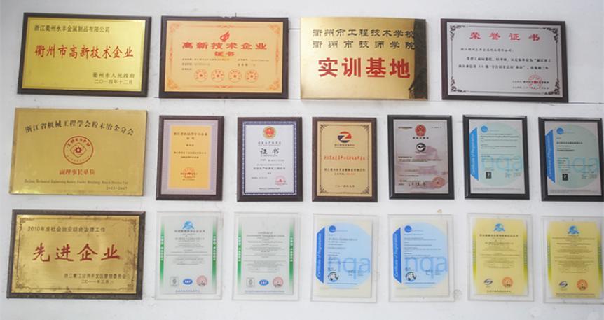 YONGFENG CERTIFICATES WALL