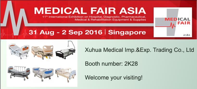 Medical Fair Aisa 2016 (From August 31 to September 2)