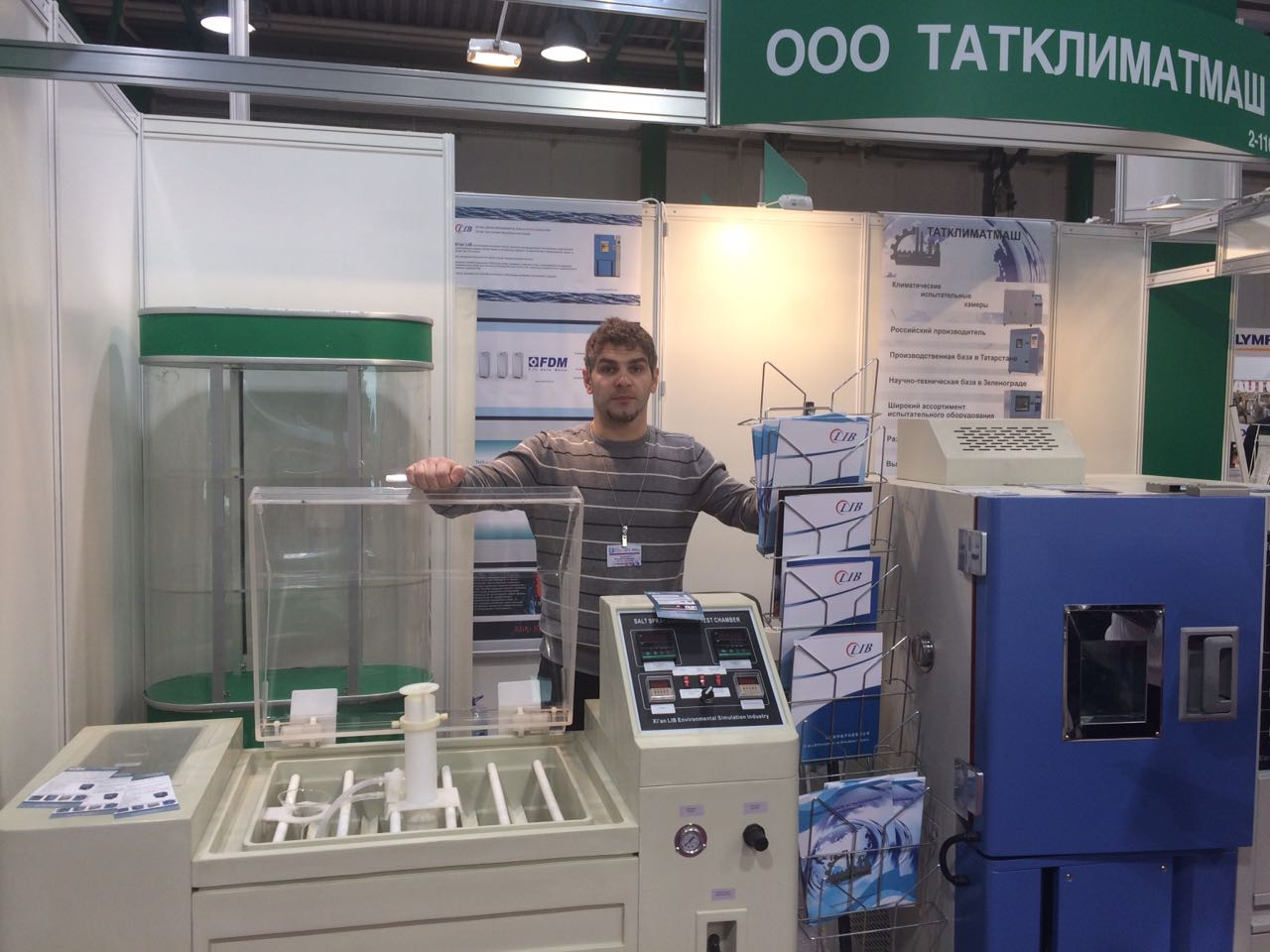 LIB Salt spray tester and temperature humidity chamber exhibition