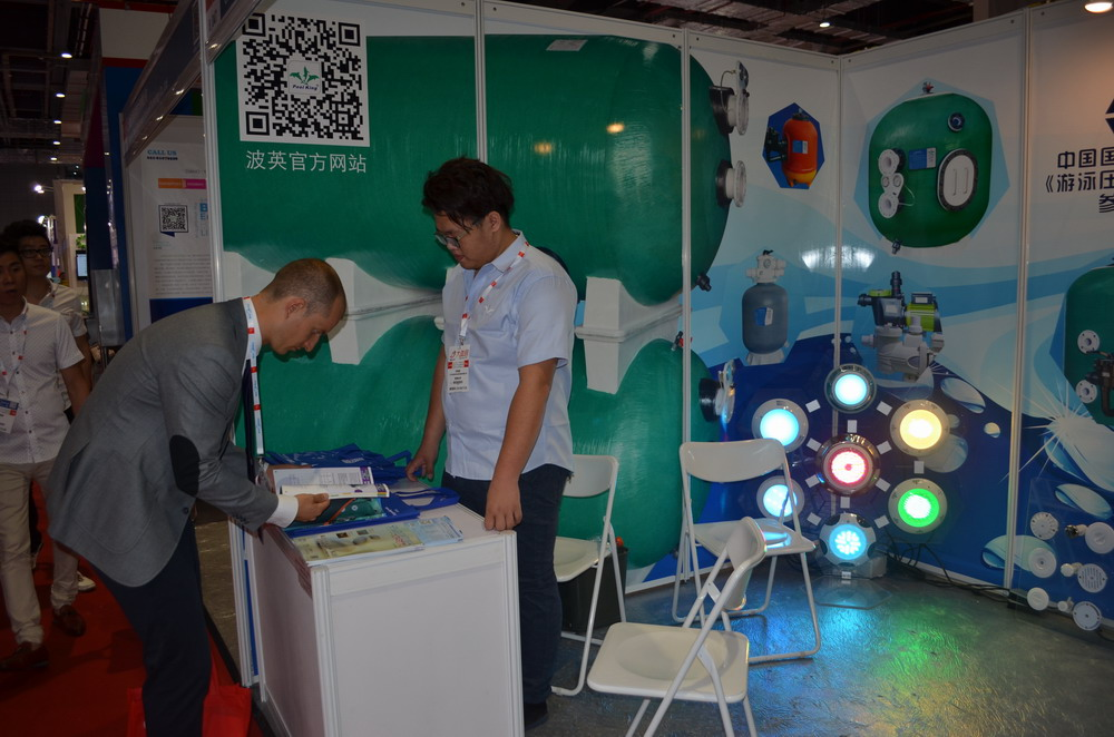 2015 Shanghai Aquatech China
