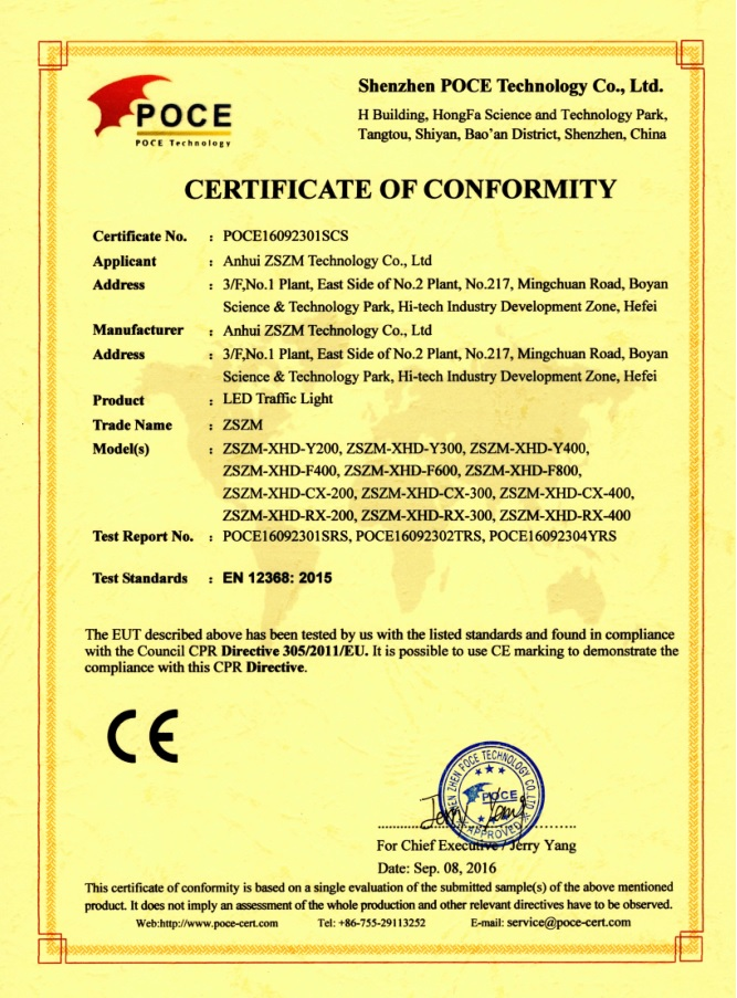 EN12368 certificate
