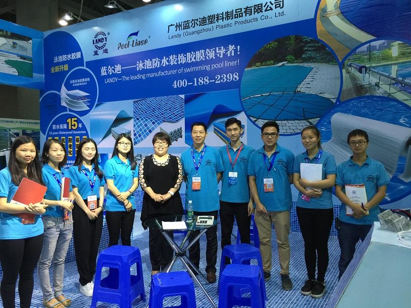Fair in Guangzhou 2016