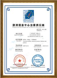 Registered supplier of Euro Info