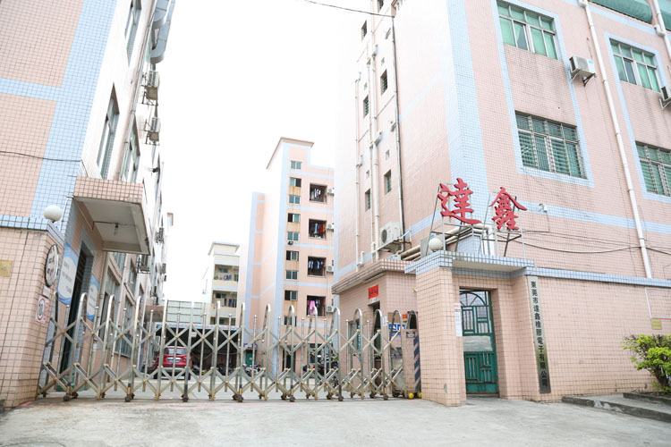 The gate of Daxin Rubber Electronic co.,Ltd