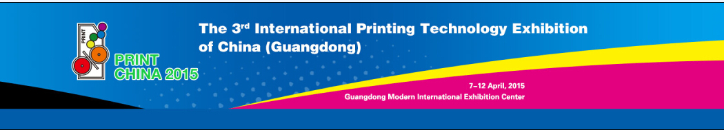 We will join in the Print China 2015 exhibition in Guangdong