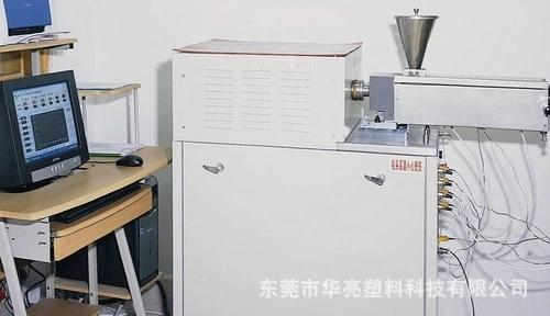examine equipment 2