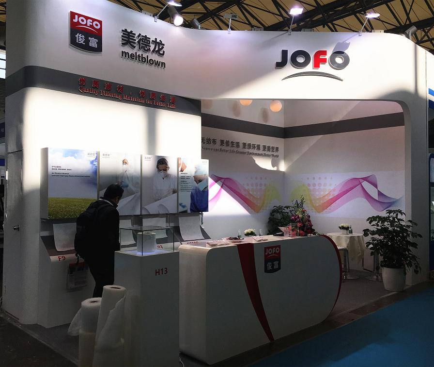 The 9th China International Filtration&Separation Exhibition
