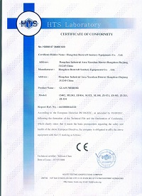 certificate for mirror