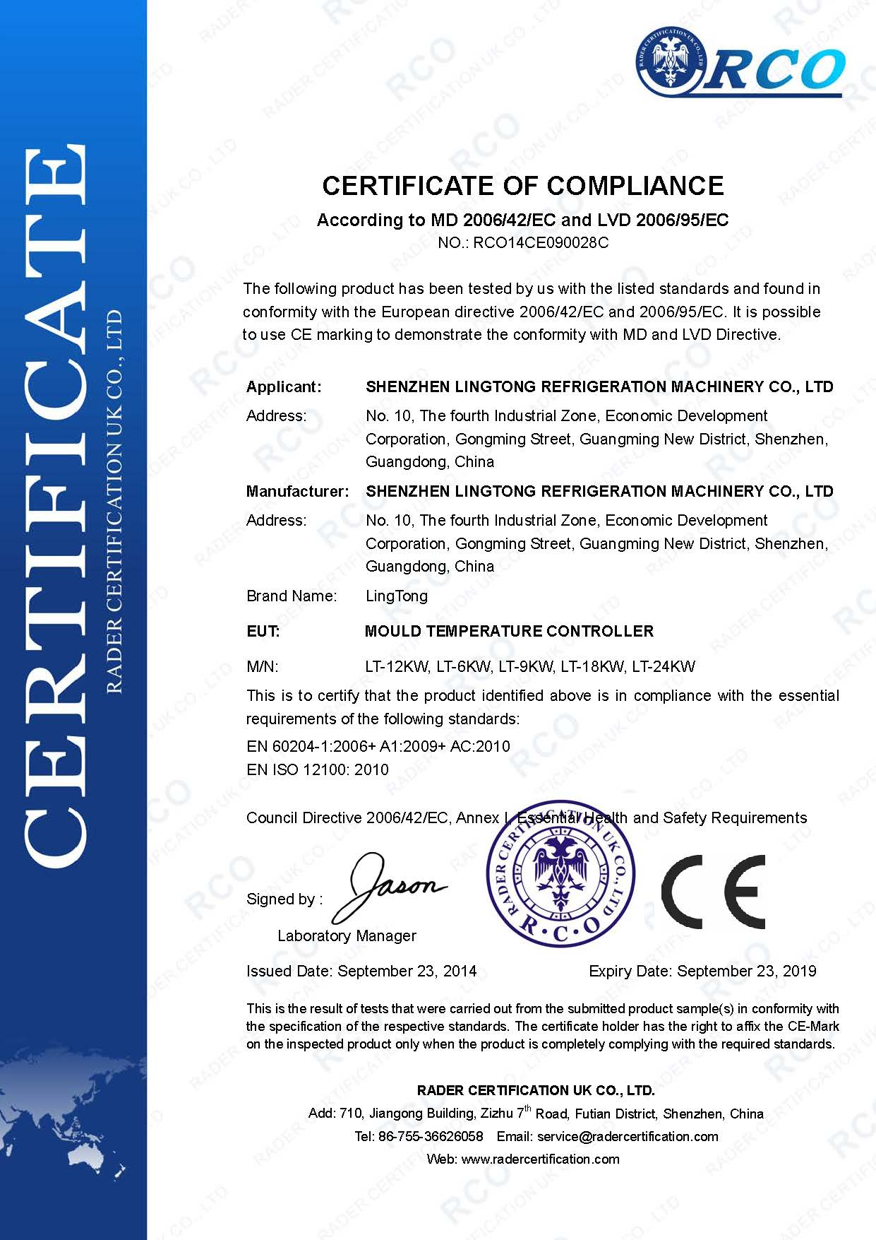 Mould Temperature Controller CE Certification