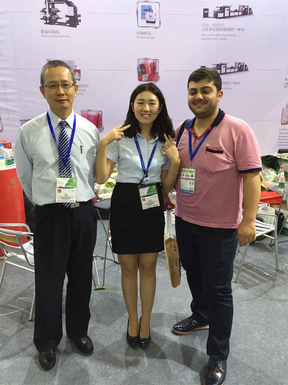 2015 China Dongguan Exhibition in GZ