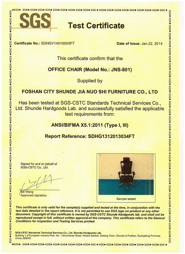BIFMA certification of office chair
