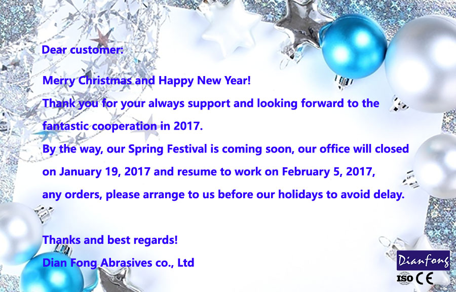 2017 Spring Festival holiday