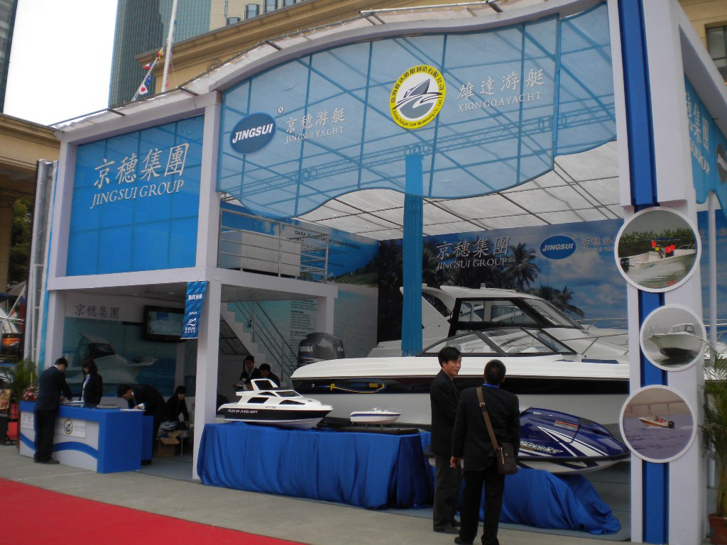 CHINA SHANGHAI BOAT SHOW