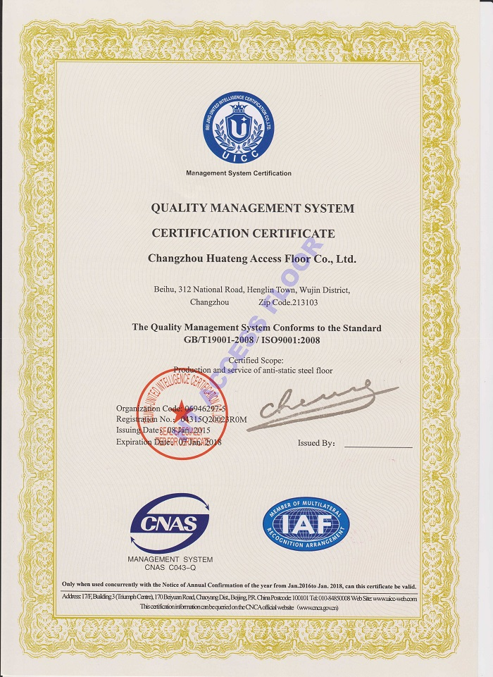 ISO9001 Certificate of Raised Access Floor System