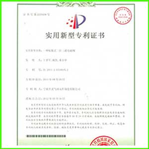 Certificate of Utility